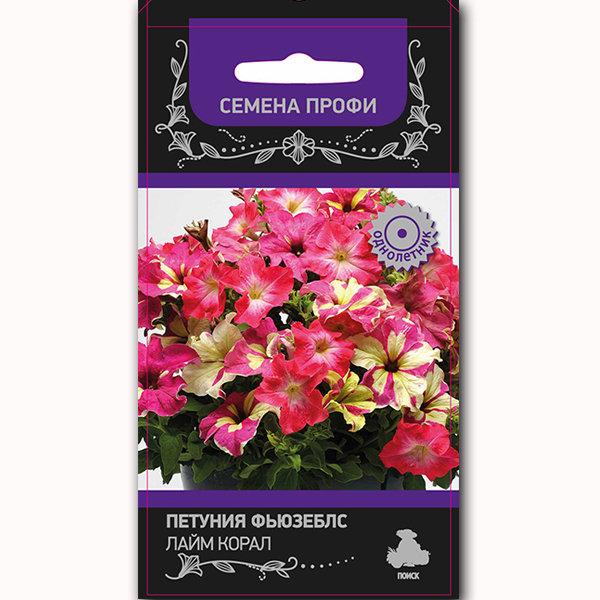Семена цветов на заказ профессиональные г.томск ул.крылова д.21